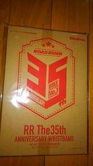 ロードライダー付録 ロードライダー35周年記念 オリジナル リストバンド