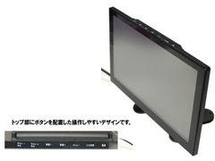 薄型9インチオンダッシュモニターHDMI/24V可能