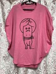 ★Ne-net Tシャツ★