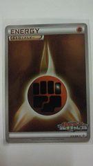 基本とうエネルギー 016/BW-P ポケットモンスター