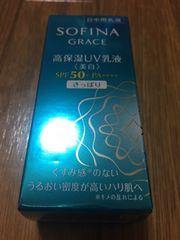 ソフィーナグレイス★高保湿UV乳液美白★さっぱり