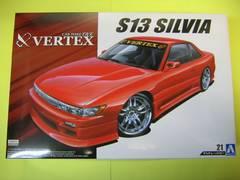 アオシマ 1/24 ザ・チューンドカー No.21 VERTEX PS13 シルビア '91(ニッサン)