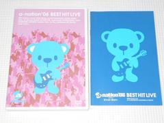 DVD★a-nation'06 BEST HIT LIVE