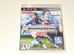 PS3★ワールドサッカー ウイニングイレブン2012