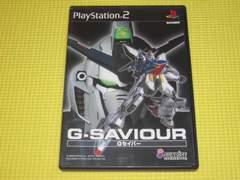PS2★即決★G-SAVIOUR★箱説付★アクション