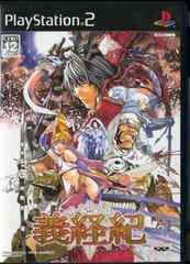 PS2 義経記 (キャラクター:小畑健) 送料185円 即決 CERO12