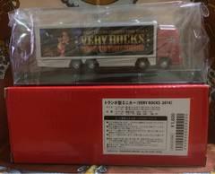 ★新品未開封★矢沢永吉2014ツアートランポ VERY ROCKS