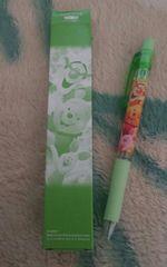 Disney プーさん ボールペン 新品 第一生命