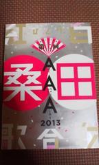 DVD 桑田佳祐 昭和八十八年度 第2回ひとり紅白歌合戦
