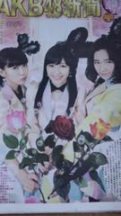 AKB新聞2014年1月号優子卒業若干…難��