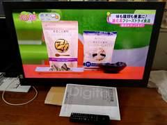 地上デジタル液晶テレビLC3270Mitsumaru Japan 中古
