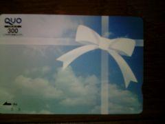 クオ カード QUO CARD 300円