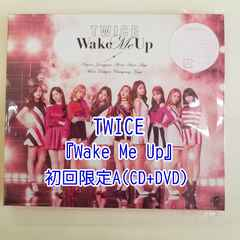TWICE☆『Wake Me Up (初回限定盤A) 』CD+DVD☆