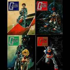 ◇機動戦士ガンダム ストーリーブック全4巻セット