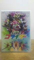 仮面戦隊ゴライダー DVD 仮面ライダー 一度再生品