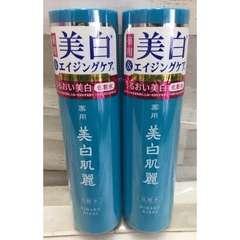 プラセンタを贅沢に配合化粧水『薬用・美白肌麗』2本組