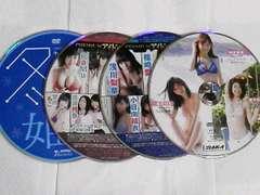 浅川梨奈 / DVD 4枚