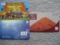 図書カードNEXT 5000円分 切手払い 即決