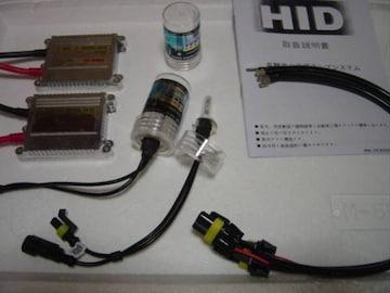 超薄型 HIDキット ショートH3C 35w. 4〜12k 翌日届く
