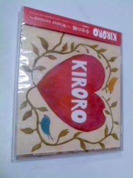 Kiroro / 幸せの種〜Winter version〜  新品 未開封盤