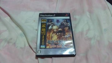 【PS2】龍虎の拳 天・地・人