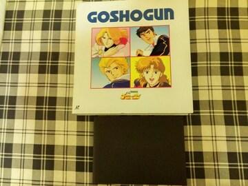 「戦国魔神ゴーショーグン」LD-BOX