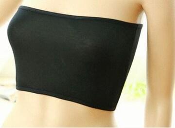 E46 チューブトップ 黒 ブラカバー 胸見え防止 対策 送料込