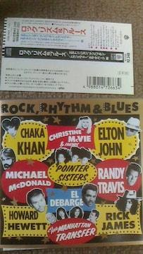 ロック、リズム&ブルース オールディーズの名曲をカバー♪エルトン・ジョン チャカカーン 他