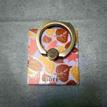 非売品ノベルティ・十六茶×IDEE・植物柄スマホリング。オレンジ