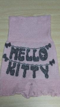 新品 Hello  Kitty防寒あったか腹巻きニットパンツ(M〜L)ピンク