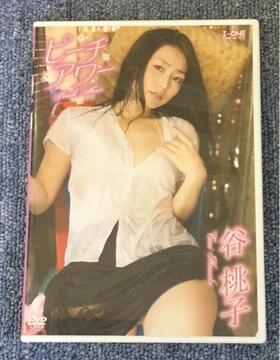 送料無料 谷桃子 ピーチアワー DVD 中古美品