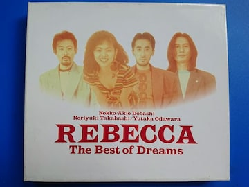 REBECCA The Best of Dreams