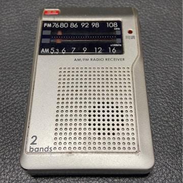 ポケットラジオ 中古品