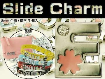 Eスライドチャームパーツ桜1個 首輪などに Adc9005
