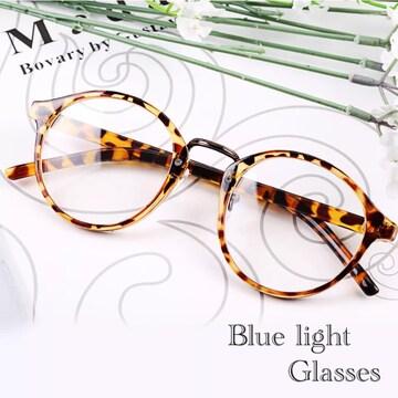 ボストン メガネ べっ甲柄 ブルーライトメガネ サングラス