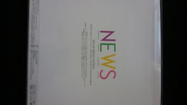 NEWS チャンカパーナ 初回限定盤 DVD 手越祐也 加藤シゲアキ < タレントグッズの