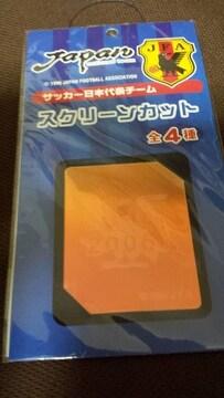 非売品 未使用  2006  日本代表  スクリーンカット  JFA
