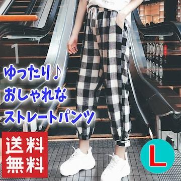 韓国スタイル 黒白 チェック柄 ストレート カジュアル パンツ L