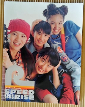 [パンフ] SPEED TOUR 1998 RISE 今井絵理子/上原多香子/ほか