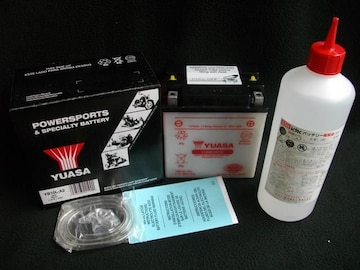 (926B)GS400GS400LGS425GS400E高品質YUASA製バッテリー
