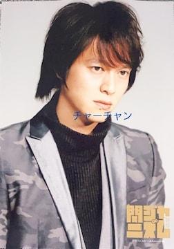 関ジャニ∞丸山隆平さんの写真♪♪    1