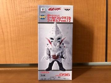 仮面ライダー コレクタブルフィギュア vol.12 イカデビル レア