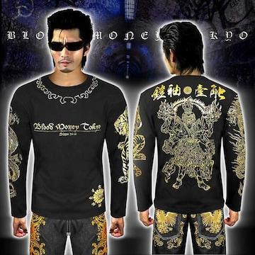 送料無料/ヤクザヤンキーオラオラ系長袖ロンTシャツ服/阿修羅龍和柄16028黒-M