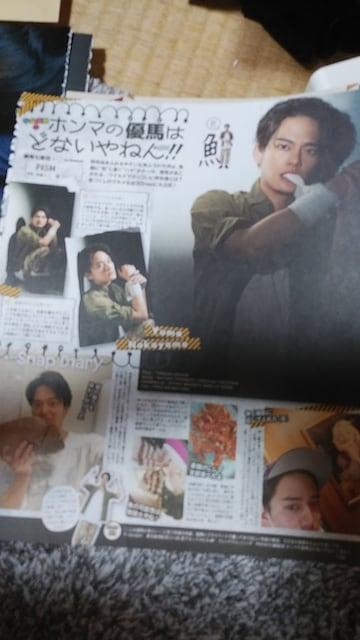 中山優馬「11/7発売POTATO&duet&WINK UP」 < タレントグッズの
