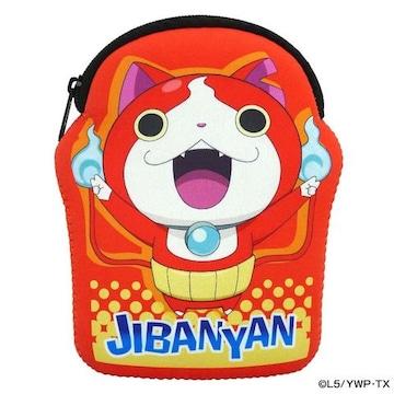 【送料込】妖怪ウォッチ ソフトポーチ ジバニャンVer. YW-12A