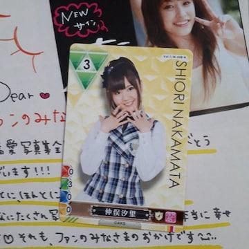 仲俣汐里ゲーム&コレクションのカードp(^^)q