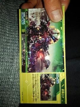 コロコロコミック 付録 ZOIDS カード 未使用