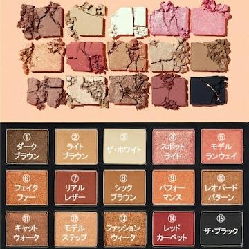 ¥4400/新品☆プレイカラーアイパレット/レオパードランウェイ