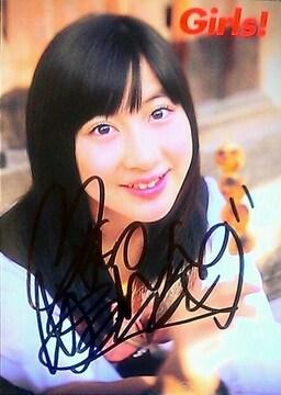 GIRLS! 小野恵令奈・直筆サインカード イベント福袋 元AKB48