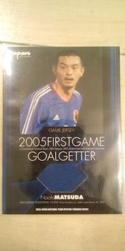 松田直樹 2005 日本代表 ジャージカード